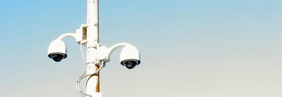 Güvenlik Kamera Çözümleri